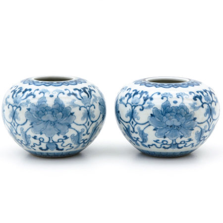 A Pair of Blue and White Brush Washers
