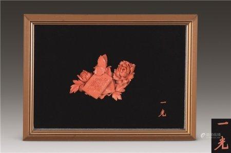 一光 珊瑚制花蝶纹挂屏