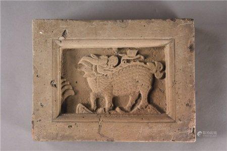 麒麟龙纹长方砖砚