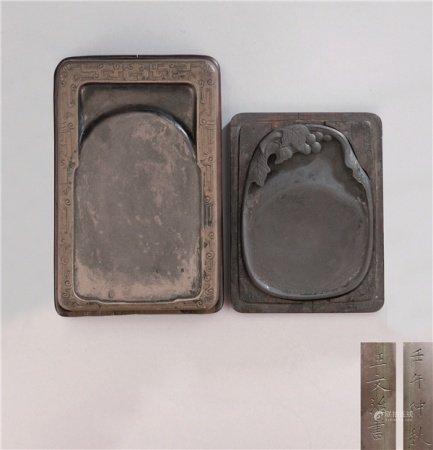 清代(1644-1911) 端石雕夔龙纹砚 瓜型砚 (二件一组)