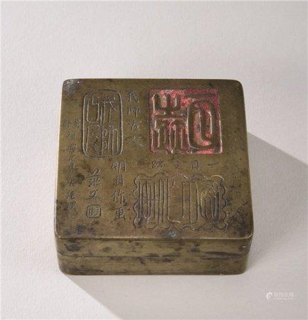 民国(1912-1949) 铜刻诗文四方墨盒