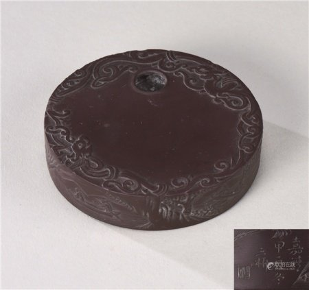 清代(1644-1911) 端石雕螭龙纹松下高士纹圆砚