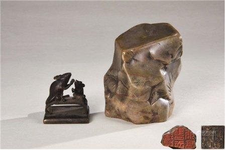 清代(1644-1911) 寿山石随形印章 铜鼠钮印章 (二件)一组