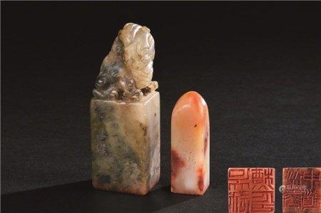 齐璜款 寿山石雕瑞兽钮印章 黄易刻寿山石印章 (二件)一组
