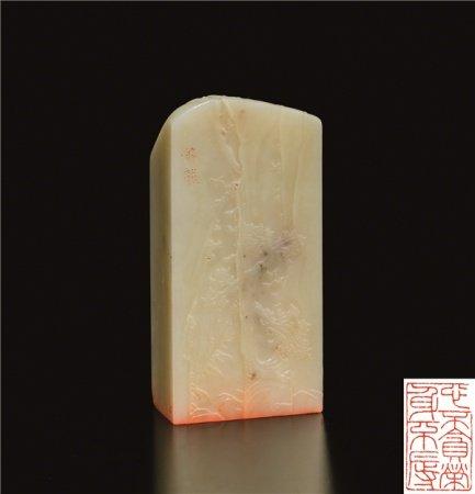 清代(1644-1911) 白芙蓉石薄意雕山水人物纹印章