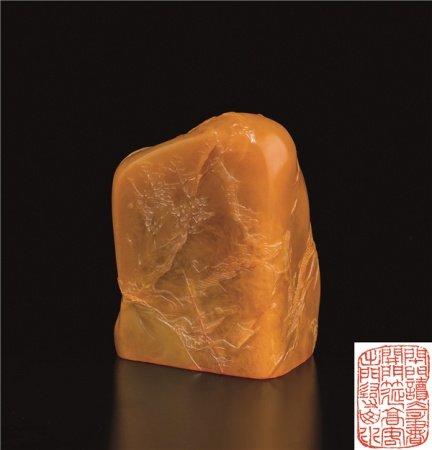 民国(1912-1949) 黄寿山石薄意雕山水人物纹随形印章