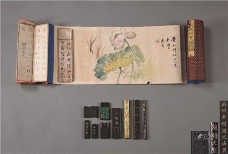 民国(1912-1949) 文苑珍赏古墨一卷 共九件