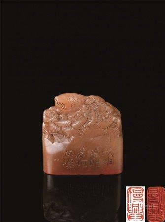 方介堪 寿山石雕锦鲤纹印章