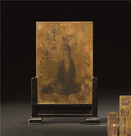 黄易款 红木嵌铜洒金刻观音纹砚屏
