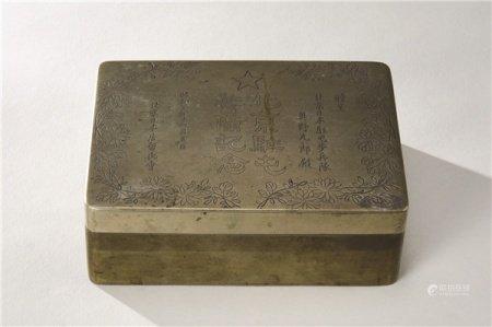 清代(1644-1911) 铜刻花卉纹长方墨盒