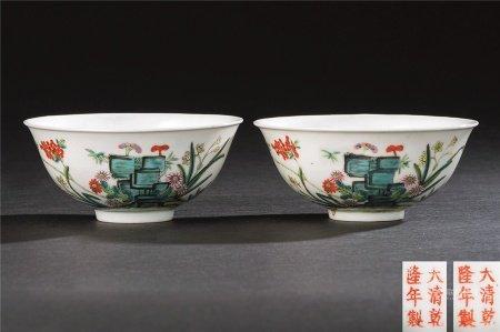 民国作 粉彩芝僊贺寿纹碗 (一对)
