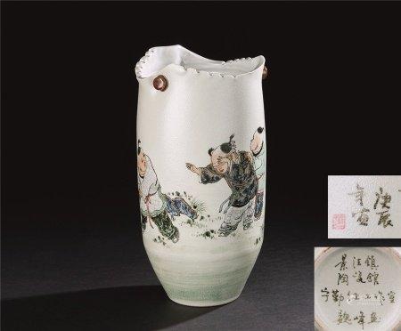 魏峰  粉彩秋趣图纹瓶