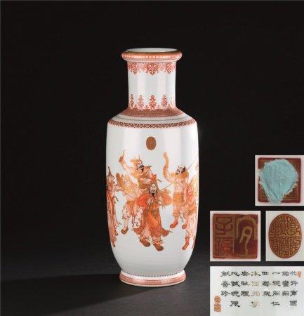 50-70年代 矾红描金胡人献宝图纹棒槌瓶