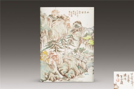 王少涯  粉彩山居留客图纹瓷板