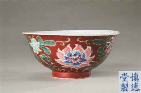 民国作 红地珐琅彩花卉纹碗