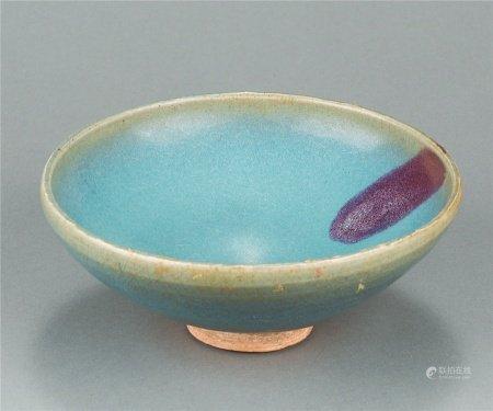 元代作 钧窑紫斑碗