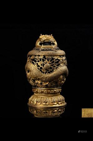 A Bronze Gilt Dragon Guanyin