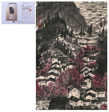 A Chinese Scroll Painting By Li Keran