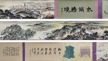 A Chinese Hand Scroll Painting By Song Wenzhi