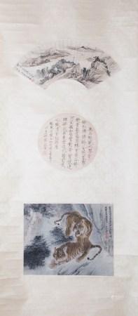 ZHANG DAQIAN (1899-1983), ZHANG SHANZI (1882-1940), LANDSCAPE, CALLIGRAPHY AND TIGER