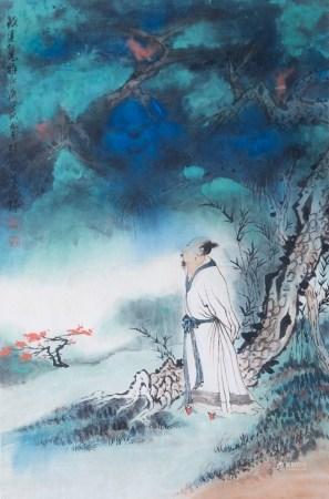 SUN YUNSHENG (1918-2000), SCHOLAR