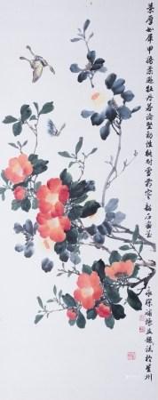 WEN YONGCHEN (1922-1995) AND ZHANG SHAOSHI (1913-1991), BUTTERFLY AND FLOWER