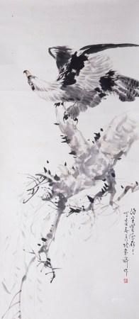 ZHANG SHUQI (1900-1957), EAGLE