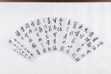 WANG JINGWANG (QING DYNASTY), CALLIGRAPHY