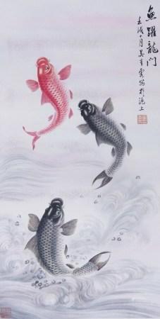 WU QINGXIA (1910-2008), FISH