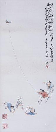WEN YONGCHEN (1922-1995), FLY A KITE / ZHAO SHAOANG (1905-1998), CALLIGRAPHY