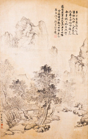 A CHINESE FRAMED PAINTING ON SILK WITH FRAME