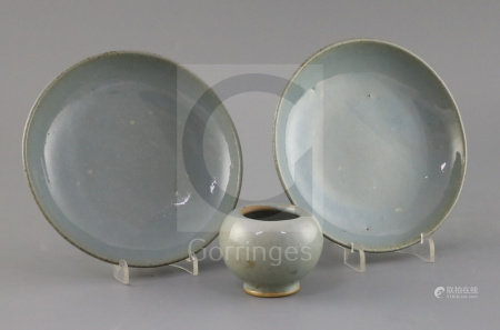 A pair Chinese Jun type saucer dishes and a similar bud-shaped water pot, 18th/19th century,