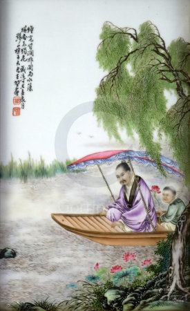A Chinese famille rose porcelain plaque, Republic period, painted with the figure of a sage seated
