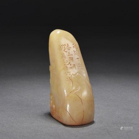 芙蓉石雕荷葉紋章