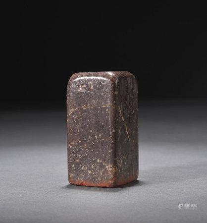 壽山石雕方章