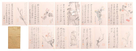 CHINESE ALBUM OF PAINTING FLOWERS AND CALLIGRAPHY BY ZHANG DAQIAN