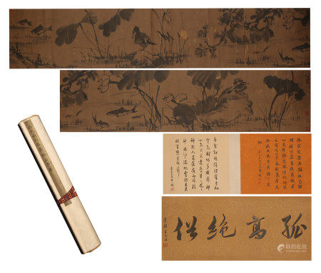 A CHINESE HAND SCROLL PAINTING OF FLOWERS AND BIRDS BY BADASHANREN