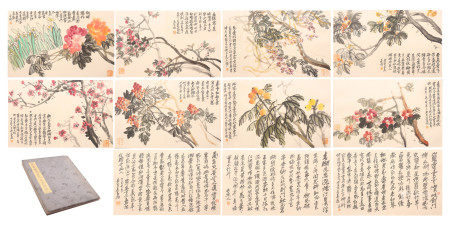 CHINESE ALBUM OF PAINTING FLOWERS AND CALLIGRAPHY BY WU CHANGSHUO