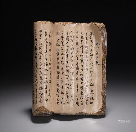 A CHINESE CARVED PORCELAIN BIONICS BOOK TABLE ITEM