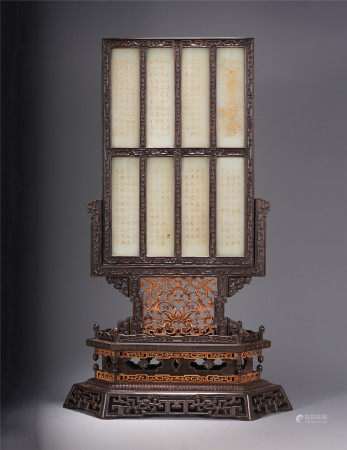 A CHINESE ZITAN INLAID WHITE JADE GOLD PAINTED POEMS TABLE SCREEN