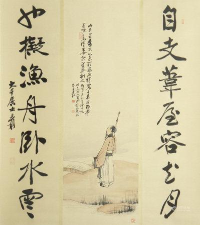 CHINESE PAINTING OF SCHOLAR NEAR THE RIVE BY ZHANG DAQIAN