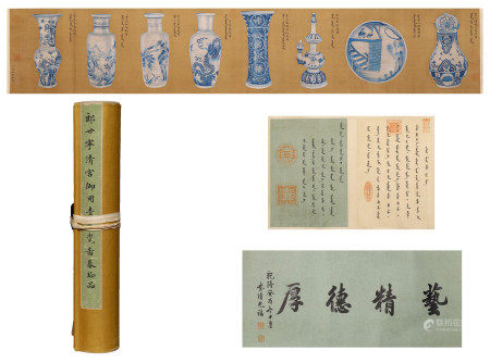 CHINESE HANDSCROLL PAINTING OF PORCELAIN & CALLIGRAPHY BY LANG SHINING