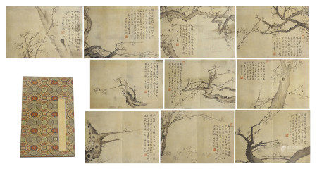 CHINESE PAINTING ALBUM OF FLOWERS BLOSSOMMING & CALLIGRAPHY