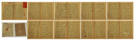 CHINESE HANDWRITTEN LETTERS FROM A PRIVATE COLLECTION