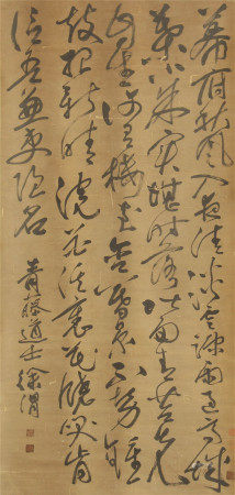 CHINESE HANGING SCROLL CALLIGRAPHY IN CURSIVE SCRIPT OF XU WEI