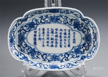 CHINESE BLUE AND WHITE FLOWERS POEM BRUSH WASHER