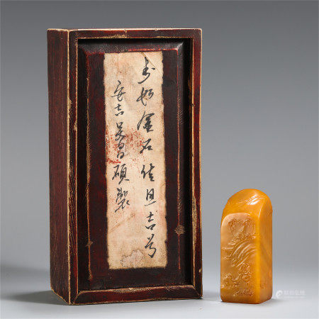 CHINESE TIANHUANG STONE CARVED SQUARE SEAL IN BOX CASE