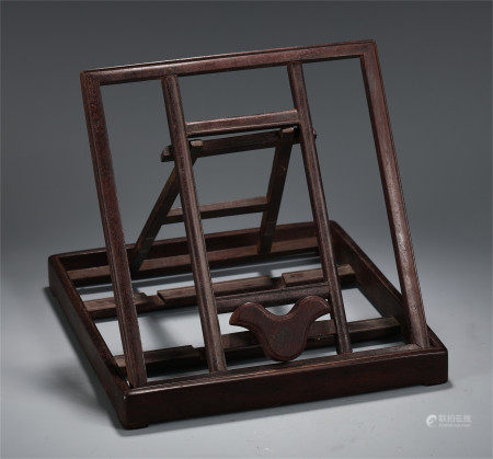 CHINESE HARDWOOD CARVED STAND