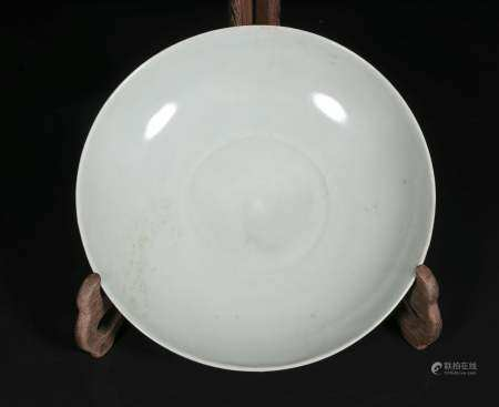 southern song dynasty Longquan official plate
