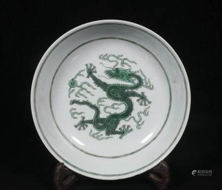 Qingdaoguang green dragon dish
